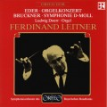 布魯克納: 第0號交響曲/艾德: 管風琴協奏曲 萊特納 指揮 巴伐利亞廣播交響樂Ferdinand Leitner: Bruckner & Eder (Red)
