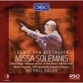 貝多芬:莊嚴彌撒 麥可.吉倫 指揮 ORF維也納廣播交響樂團Michael Gielen / Beethoven: Missa Solemnis
