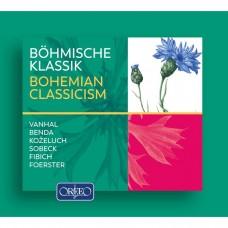波西米亞古典主義  阿朵揚 長笛 迪特.克洛克 單簧管Andras Adorjan, Dieter Klocker / Bohemian Classicism