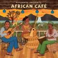 African Café非洲咖啡館