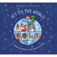 聖誕歡樂滿人間 Joy to the World