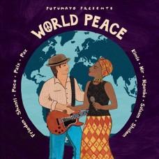 世界和平World Peace