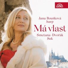 我的祖國 (史麥塔納/蘇克/德弗札克) 雅娜·鮑什可娃 豎琴Jana Bouskova / Ma vlast / Smetana, Dvorak, Suk