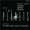 霍爾斯特:行星組曲、布列頓:青少年管弦入門 Britten:The Young Person's Guide to the Orchestra、Holst:The Planets (P. Jarvi,  Cincinnati Symphony Orchestra)