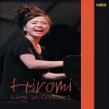 上原廣美現場演奏會 (DVD)Hiromi Liv in concert