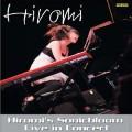 上原廣美<音爆>現場演奏會 (DVD)Hiromi's SONICBLOOM-Live in concert(DVD)