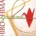 廣島融合樂團/冬季心曲.季節的精神 Hiroshima / Spirit of the Season