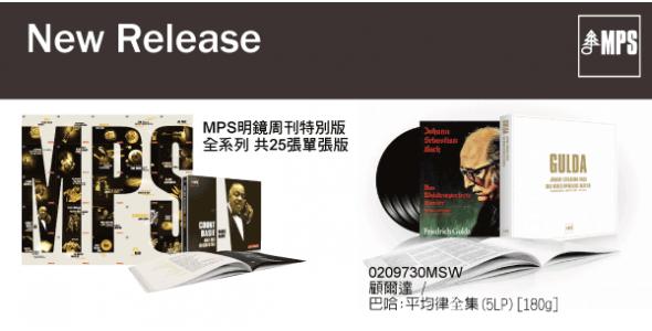 MPS 2015.10