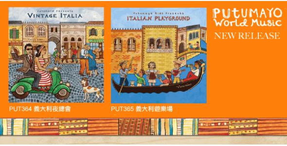 PUTUMAYO_201705