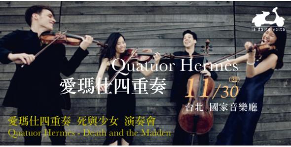 Quatuor-Hermes 2017