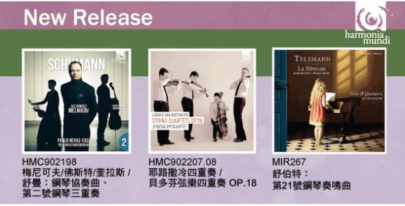 hm 2015.09