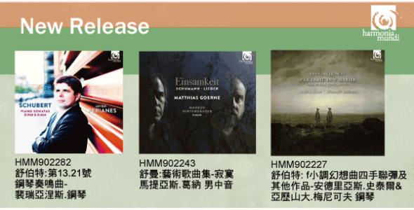hm 2017.4