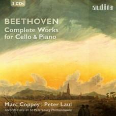 貝多芬: 大提琴與鋼琴作品全集 馬克.科佩 大提琴 / Marc Coppey & Peter Laul / Beethoven: Complete Works for Cello and Piano