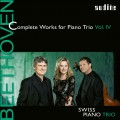 貝多芬:鋼琴三重奏第四集 瑞士鋼琴三重奏 / Swiss Piano Trio / Beethoven:  Complete Works for Piano Trio - Vol. 4