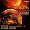 霍爾斯特:行星組曲 / 理查‧史特勞斯:查拉圖斯特拉如是說 -愛德華.加德納 指揮 / Edward Gardner / Holst: The Planets, Strauss: Also sprach Zarathustra (Vinyl)