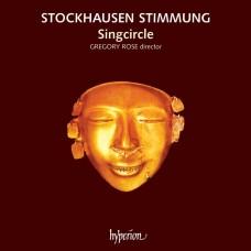 史托克豪森:音樂的調整 / Stockhausen: Stimmung
