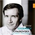 柴可夫斯基:四季/大奏鳴曲 尼可萊.魯岡斯基 鋼琴 / Nicolai Lugansky / Tchaikovsky: The Seasons & Grand Sonata