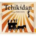 佩魯頌: 契基丹(兒童合唱團演唱Dogorian組曲) / Perruchon: Tchikidan (Dogorian Suite for Children's Choir)