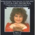 花腔的藝術第二集 Famous Opera Arias (Edita Gruberova)