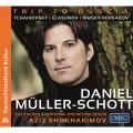 俄羅斯之旅(俄國大提琴名曲集) 繆勒-修特 大提琴Daniel Muller-Schott / Trip to Russia - Tchaikovsky|Glasunov|Rimsky-Korsakov