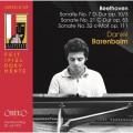 貝多芬: 鋼琴奏鳴曲 第7.21.32號 丹尼爾.巴倫波因 鋼琴 / Daniel Barenboim / Beethoven