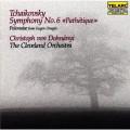 柴可夫斯基:第6號交響曲「悲愴」 Tchaikovsky:Symphony No.6 / Polonaise From Eugen Onegin