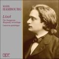 李斯特:匈牙利狂想曲全集、悲愴協奏曲