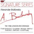 亞歷山大•布萊洛夫斯基1938年倫敦錄音 Alexander Brailosky The 1938 London HMV recordings