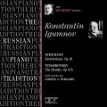 俄國鋼琴學派/康斯坦丁•伊古諾夫 The Russian Piano Tradition - Konstantin Igumnov