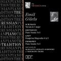 俄國鋼琴學派/艾米爾•吉利爾斯 The Russian Piano Tradition-Emil Gilels