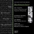 拉赫曼尼諾夫:鋼琴協奏曲-蘇俄時期首次錄音 The Russian Piano Tradition-Richter,Zak & Oborin-Rachmaninov