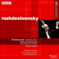 Shostakovich: Symphony no 4, etc  蕭士塔高維契:第四號交響曲, etc.
