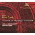 威爾第:歌劇《唐卡洛》全曲 Vwedi Don Carlo/Giulini