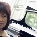 德布西:鋼琴音樂第五集 Debussy:Piano Music, Vol. 5