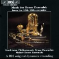 16-18世紀銅管合奏團作品集 Music for Brass Ensemble from the 16th - 18th centuries
