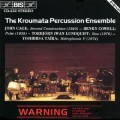 打擊樂名曲集 The Kroumata Percussion Ensemble
