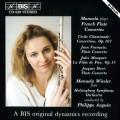 法國長笛協奏曲集 French Flute Concertos
