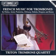 法國長號曲集 Frech Music for Trombones