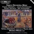 法國管弦樂作品 French Orchestral Music