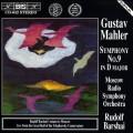 馬勒:第9號交響曲 (莫斯科實況錄音) (巴夏 / 莫斯科廣播交響樂團) Mahler:Symphony No.9 (Rudolf Barshai / Moscow Radio Symphony Orchestra)