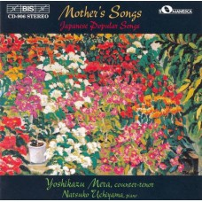 日本著名民謠 荒城之月‧母親的歌 Mother's Songs