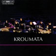 克羅瑪塔的打擊風情 Kroumata