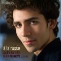 俄國風格 亞歷山大.康特洛夫 鋼琴 / Alexandre Kantorow / A la russe – piano recital