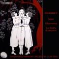 德布西:遊戲.跳舞傳奇.玩具盒子等芭蕾舞音樂 水藍 指揮 新加坡交響樂團  /   Lan Shui / Debussy – Jeux, Khamma, La Boite a joujoux
