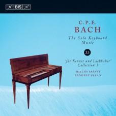 C.P.E. 巴哈-鍵盤獨奏曲第33集 / Christian Poltera & Ronald Brautigam / Mendelssohn - Works for Cello and Piano