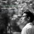 拉赫曼尼諾夫: 第2&3號鋼琴協奏曲 葉夫蓋尼.蘇德賓 鋼琴 薩卡利.歐拉莫 指揮 BBC交響樂團  / Yevgeny Sudbin / Oramo / Rachmaninov - Piano Concertos Nos 2 & 3