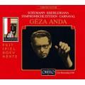 舒曼:克萊斯勒魂、交響練習曲、狂歡節 Schumann:Kreisleriana, Op. 16、Études symphoniques, Op. 13、Carnaval, Op. 9