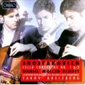 蕭士塔高維契:第1、2號大提琴協奏曲 Shostakovich:Cello Concertos Nos. 1 & 2