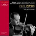 莫札特、蕭士塔高維契:小提琴協奏曲 Mozart & Shostakovich:Violin Concertos