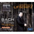 巴哈:賦格的藝術 Bach, J S: The Art of Fugue, BWV1080